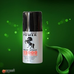 VIAMAX POWER COFFEE ONLY FOR FEMALE HSP-001